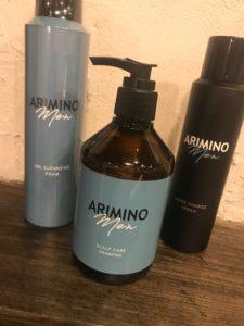 ARIMINO シャンプー