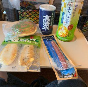 日本酒 高清水