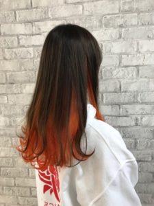 インナーカラーオレンジ